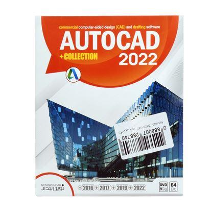 تصویر Autocad 2022 نوین پندار