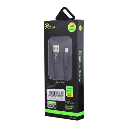 تصویر کابل فست P-net Micro USB مدل 841 پاوربانکی